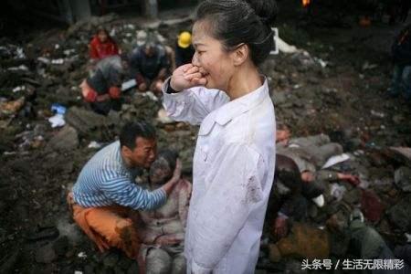 汶川大地震九周年祭,銘記傷痛,不應被遺忘的畫面 - 每日頭條