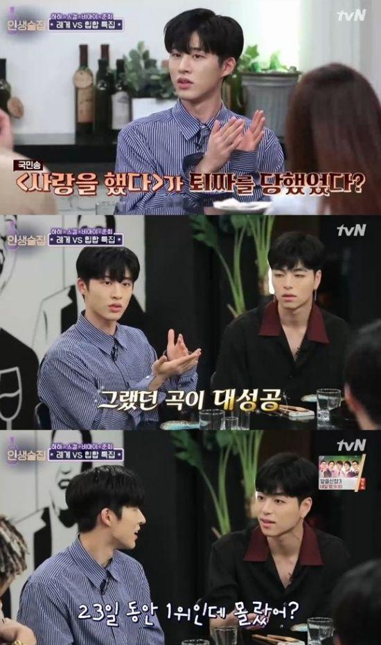 iKON金韓彬:《Love Scenario》走紅之前,我和楊賢碩並不親! - 每日頭條