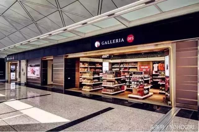 全球機場免稅化妝品怎麼買最劃算,最全剁手指南在此! - 每日頭條