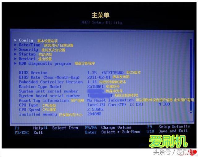 聯想電腦BIOS設置中英文對照詳解 - 每日頭條