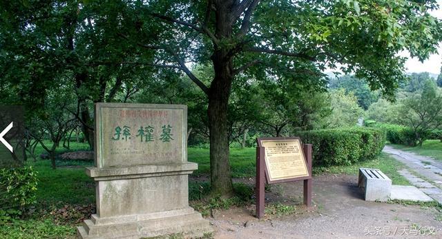 南京第一座帝王墓——孫權墓 - 每日頭條