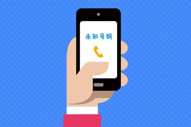 為何手機來電號碼顯示「未知」?接聽會不會扣費? - 每日頭條