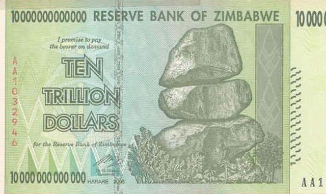 世界上面值最大的貨幣 其中一張數學不好的人 都點不清 - 每日頭條