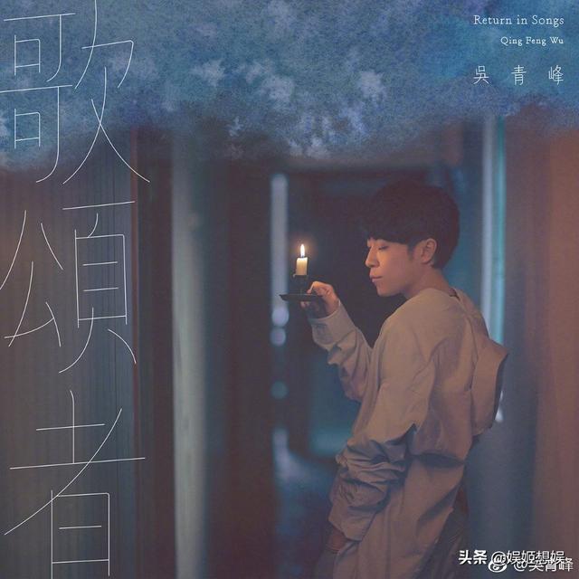 《歌手2019》演出後遭嗆:吳青峰抄襲蘇打綠,全網笑瘋 - 每日頭條