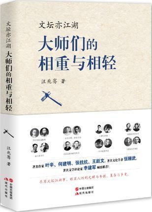 民國情愛:張愛玲與好友蘇青曾經同時跟胡蘭成相戀 - 每日頭條