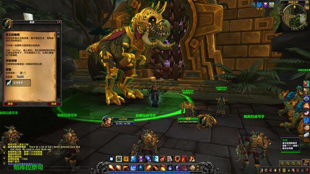 魔獸世界8.0:贊達拉,真正的巨魔之王曝光 - 每日頭條