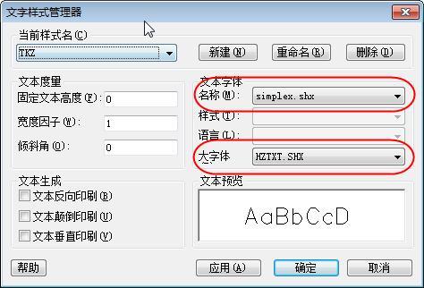 CAD基礎知識匯總第二期:字體無法正確顯示的原因 - 每日頭條