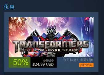 Steam上有哪些好玩又不貴的遊戲? - 每日頭條