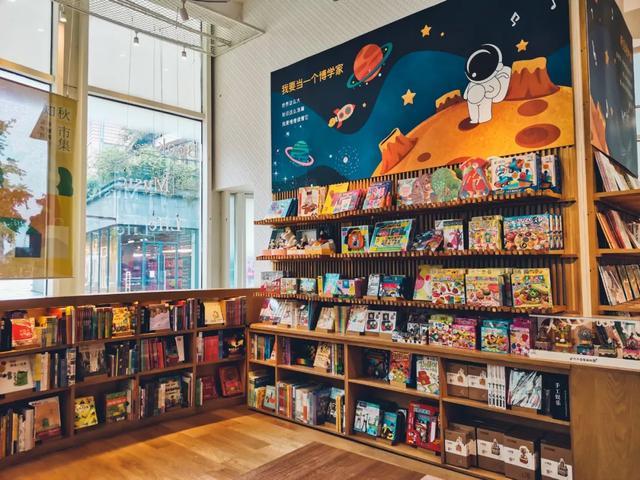 書中自有山和大海!堅守成都的家長不妨帶娃去打卡特色書店吧 - 每日頭條