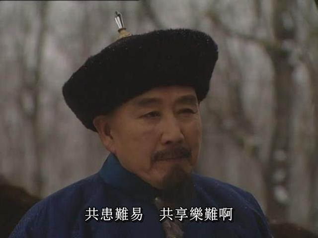 雍正王朝:5位國家一級演員出演。胤礽是其中之一。八阿哥未上榜 - 每日頭條