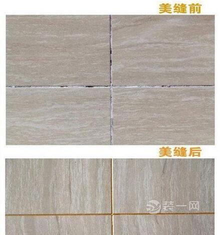 瓷磚美縫劑價格 白水泥|勾縫劑|美縫劑|瓷縫劑的區別 - 每日頭條