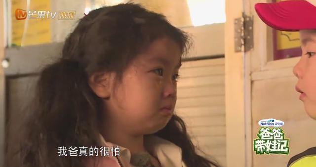 爸爸未播:蔡國慶一句話暴露了董力的人品,意想不到啊 - 每日頭條