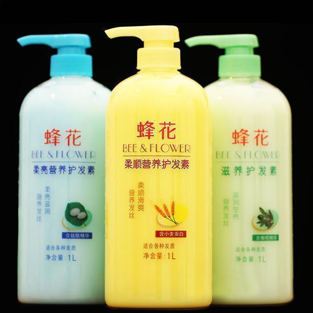 誰都不知道,洗髮時水裡加一便宜小物,頭髮變的烏黑亮麗又柔順 - 每日頭條