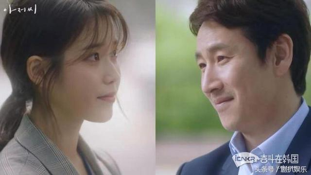 韓劇《我的大叔》每一首OST都觸動著人心! - 每日頭條