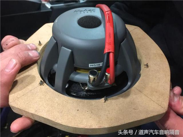 寶馬X3爆改音響。一套完美音響系統是怎麼安裝上車的呢? - 每日頭條