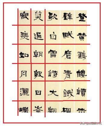 書法之法:隸書作品章法不同於其他書體,這種特殊布局屬其獨有 - 每日頭條
