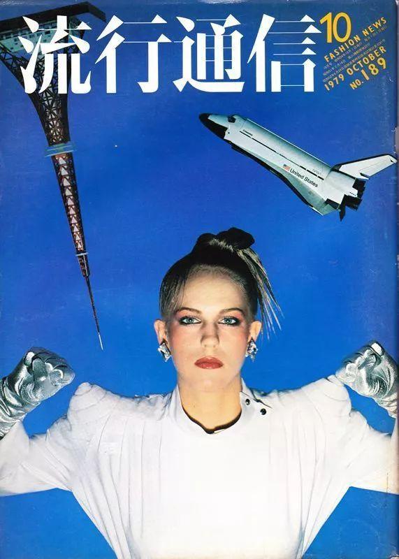 雜誌紛紛轉戰新媒體。而封面審美並未過時 | 日本時尚雜誌封面回顧 - 每日頭條