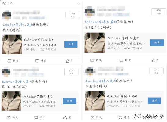 華晨宇被嚴重「限流」,工作室無作為引歌迷不滿,是明日3炒作? - 每日頭條
