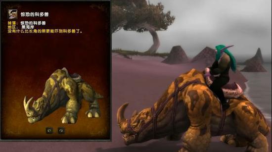 《魔獸世界》8.1新增28隻新坐騎一覽及獲取方式! - 每日頭條