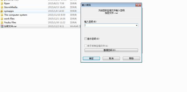如何給電腦裡面的文件夾進行加密並隱藏(適合電腦小白) - 每日頭條