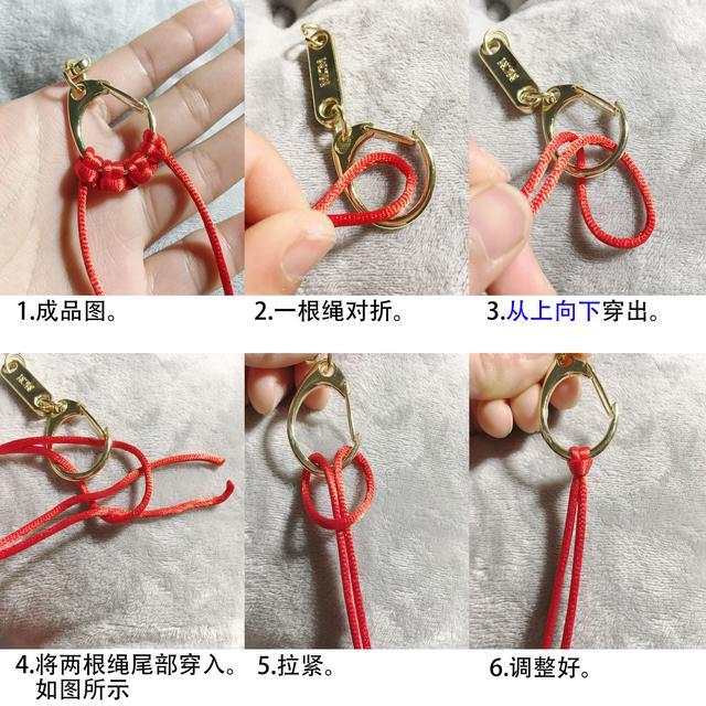 手工編織 雀舌結編法步驟包邊教程鑰匙環diy石頭教程——月老紅繩 - 每日頭條