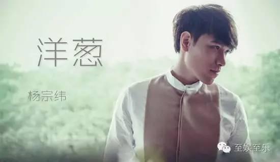 專注唱歌的胡夏被黑。作為同門的蕭敬騰林宥嘉徐佳瑩讓人擔心 - 每日頭條