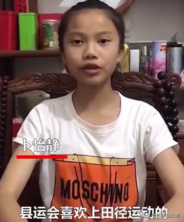 湖南12歲小學女生200米進30秒!想當田徑世界冠軍 父親是體育生 - 每日頭條