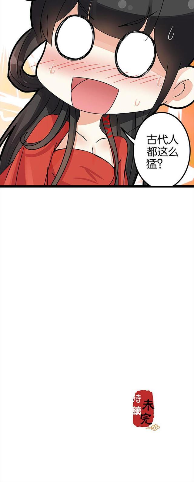 搞笑漫畫:剛穿越到古代,就看到兇殺現場,我真的是女主嗎? - 每日頭條