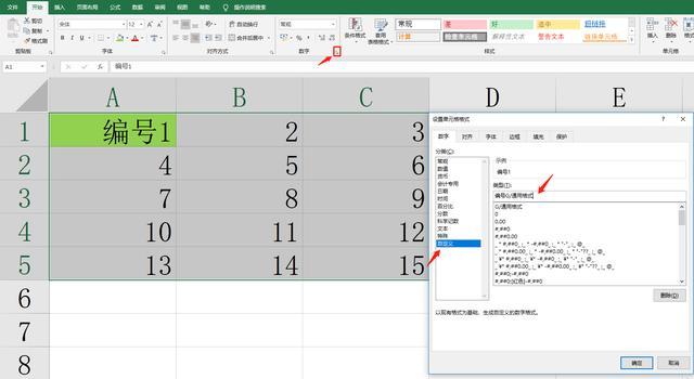 告別QQ截圖。EXCEL自帶截圖功能。批量更改文本無須手動一一添加 - 每日頭條