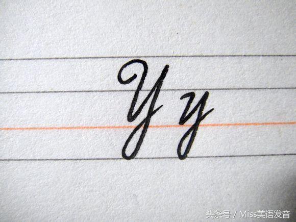 英文花體字-英語書法欣賞(補充英文26字母發音) - 每日頭條