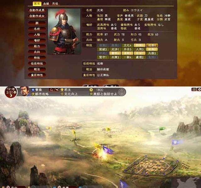 三國志13威力加強版1.13中文豪華版 - 每日頭條
