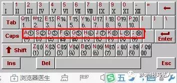 在word中如何輸入大於10的帶圈序號 - 每日頭條