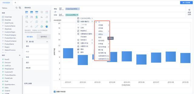 數據分析工具的深度對比(一)FineBI vs PowerBI - 每日頭條