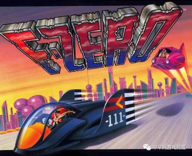 追憶童年。盤點21款SFC遊戲機上的經典遊戲 - 每日頭條