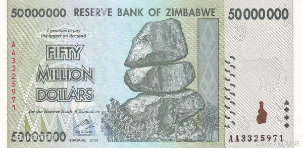 一個億萬富翁最多的國家——辛巴威 - 每日頭條