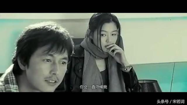 經典韓國愛情電影推薦 《悲傷電影》顏值高劇情佳讓人感動落淚 - 每日頭條