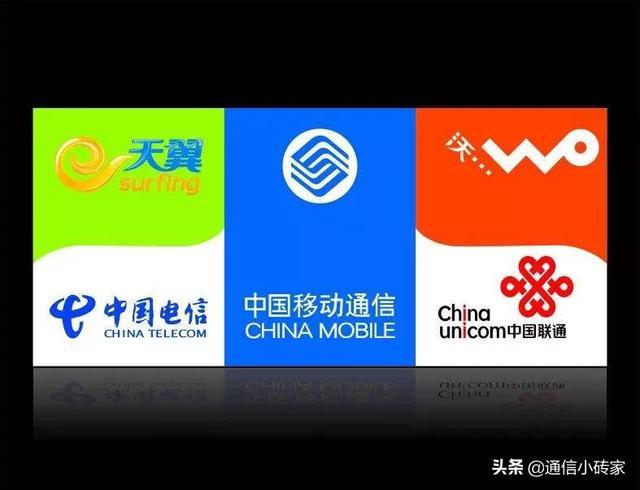 你對中國移動、中國聯通、中國電信的網絡有什麼看法? - 每日頭條