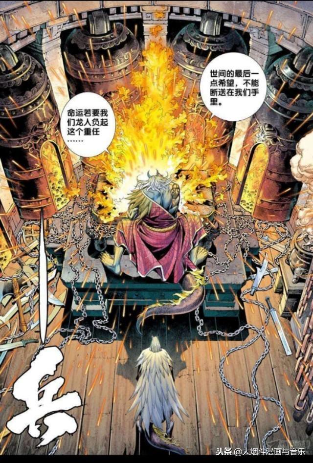 中國漫畫不知何時巔峰,但港漫《西行紀》最對是很經典很好看 - 每日頭條