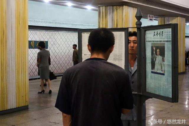 揭世界最深地鐵:朝鮮地鐵,聽完一首歌電梯還沒到底 - 每日頭條