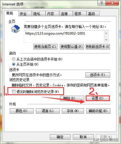 網頁帳號密碼該如何保存? - 每日頭條