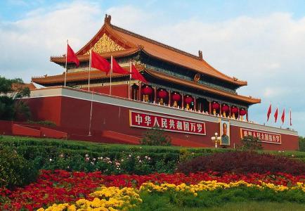 十一國慶節北京天氣怎麼樣 北京10月份穿什麼 - 每日頭條