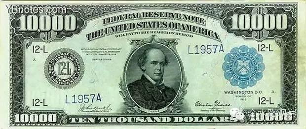 500元面額人民幣將發行?NO!各國紙幣最大面值一覽 - 每日頭條