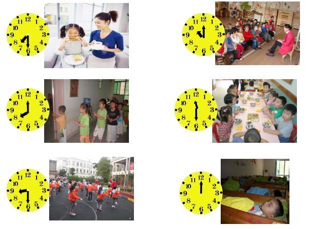 幼兒園大班數學教案:《我會看時鐘》內附PPT圖片 - 每日頭條