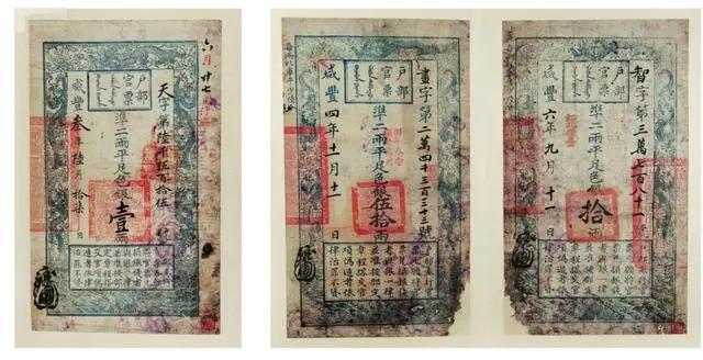 古代銀票就一張紙,為何沒人造假?你看看上面那行字,怎麼造假? - 每日頭條