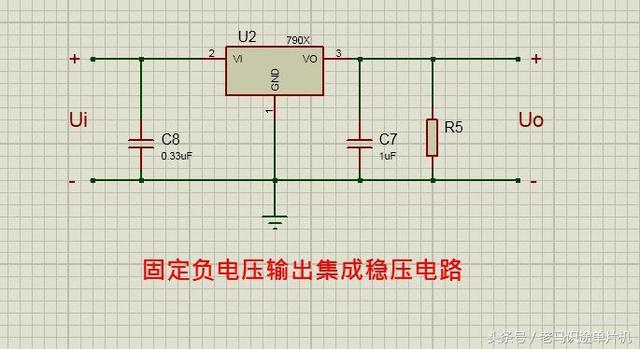三端集成穩壓電路典型應用電路 - 每日頭條