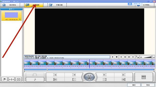 喜歡K歌 自己製作具有伴唱功能的ktv視頻(三) - 每日頭條