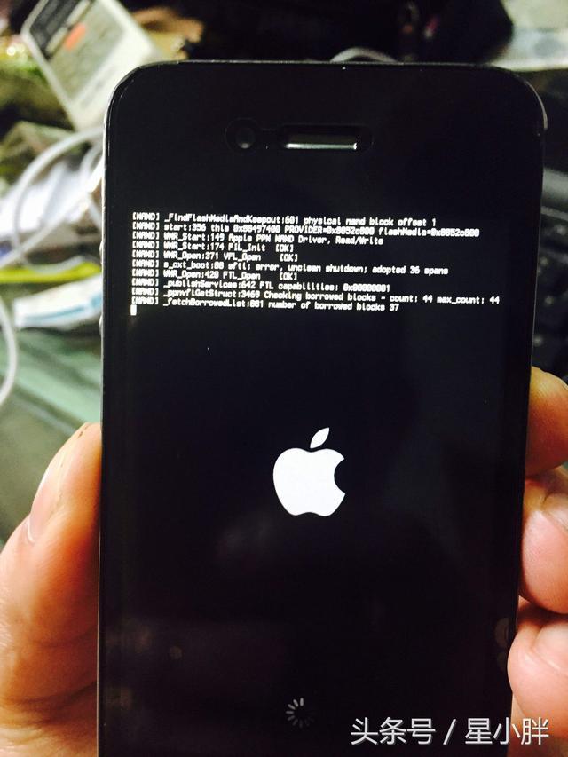 只需12秒。掌握一個蘋果手機死機小技巧 - 每日頭條