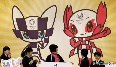 2020東京奧運賽程公布。閉幕式當天上演女排決賽 - 每日頭條