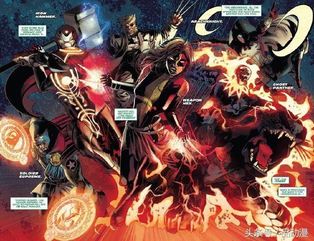 無限戰爭3:無限扭曲正式開始,超級英雄們的靈魂紛紛合二為一 - 每日頭條
