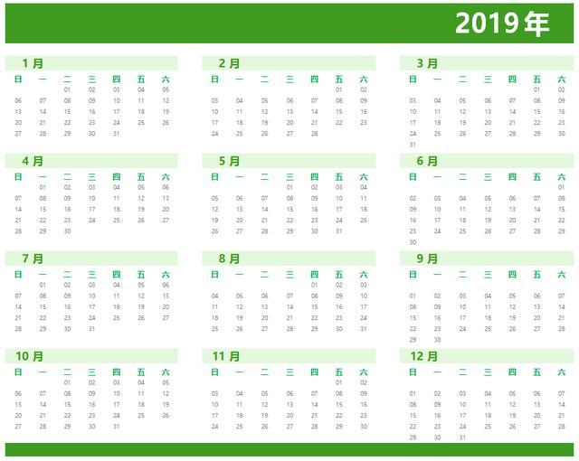 如何使用EXCEL製作一個2019年的日曆? - 每日頭條